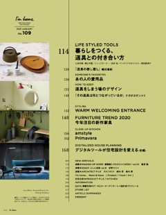 imhome108_contents-1.jpg