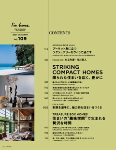 imhome108_contents-2.jpg